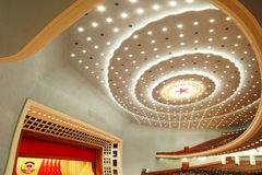 Beijing Great Hall. Indoor Environment Royalty Free Stock Images