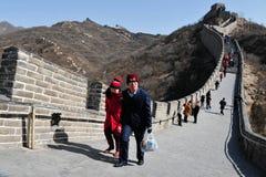 Beijing-Great Wall of China Stock Photos