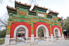 Beijing Guozijian Royalty Free Stock Photos