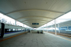 Beijing-Hangzhou high-speed rail station Lishui Royalty Free Stock Photo