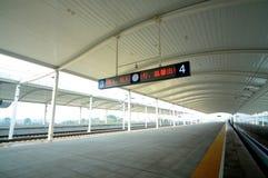 Beijing-Hangzhou high-speed rail station Lishui Royalty Free Stock Images