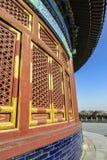 beijing himmeltempel Arkivbilder