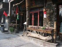 beijing hutong zdjęcie stock