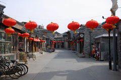 Beijing Hutong. Shoppping area in Beijing Hutong in China Stock Photography