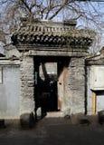 beijing hutong Arkivbilder