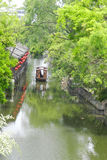 Beijing Hutong Royalty Free Stock Images