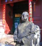 Beijing hutong Stock Photo