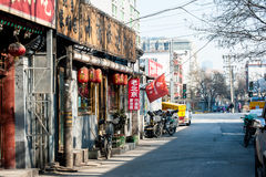 Beijing Hutong scene Stock Photos