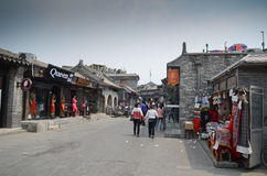 Beijing hutong street Stock Photos