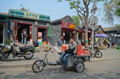 Beijing hutong street Royalty Free Stock Photo