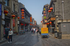 Beijing hutong street Stock Images