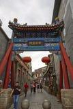 Beijing Hutong Royalty Free Stock Photo