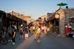 Beijing Hutong - YanDaiXieJie stock photos