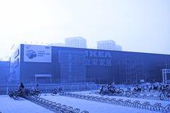 Beijing ikea Royalty Free Stock Image