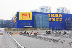 Beijing ikea Stock Photo