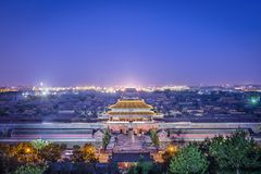 Beijing Imperial City. Beijing, China at the Imperial City north gate Royalty Free Stock Photo
