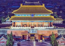 Beijing Imperial City royalty free stock photography