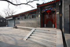 Beijing Imperial College ancient architecture Stock Photos