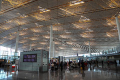 Beijing International Airport Royalty Free Stock Photo