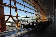 Beijing International Airport Royalty Free Stock Image