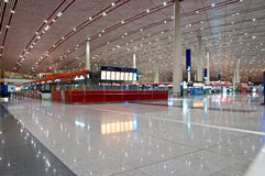 Beijing internationl airport Royalty Free Stock Images