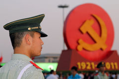 BEIJING - July 3: a soldier stands guard against the backdrop of Stock Photos