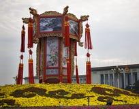 beijing kinesisk lyktafyrkant tiananmen Arkivbild