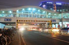 beijing krajobrazowy noc ulicy wudaokou zdjęcie royalty free