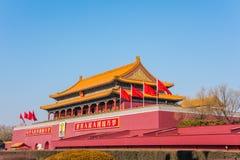 beijing kwadratowy Tiananmen Obraz Royalty Free