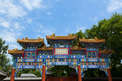 Beijing, Lama temple Royalty Free Stock Image