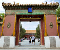 Beijing, Lama temple Royalty Free Stock Photo