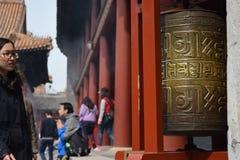 Beijing lama temple Royalty Free Stock Photography