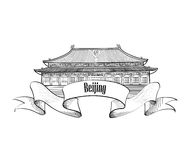 Beijing landmark. Gugong symbol. Travel China label. Forbidden c Stock Image