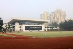 Beijing Language and Culture University Gymnasium Royalty Free Stock Photo