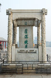 Beijing Marco Polo Bridge Stock Images