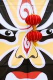 beijing maskeringsopera Royaltyfri Fotografi