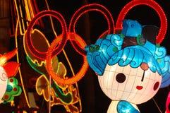 beijing maskotolympi 2008 Royaltyfria Bilder