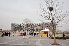 Beijing medborgarestadion Arkivbilder