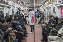 Beijing Metro. Beijing China, Feb 1st, 2016: Beijing Metro line 9 terminal Royalty Free Stock Images