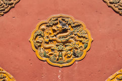 beijing miasta dekoraci smok zakazująca ściana Zdjęcie Stock
