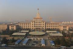 Beijing military museum Stock Image