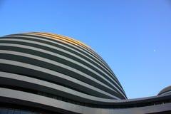 Beijing modern architecture Stock Photos