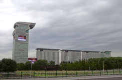 Beijing,modern architecture,Pangu Plaza Royalty Free Stock Photo