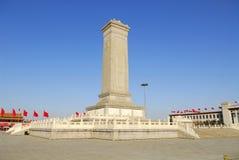beijing monumentfolk s fyrkantiga tiananmen till Arkivbild