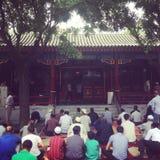 Beijing Mousqe. Ramadan in beijing china Friday Royalty Free Stock Photography