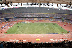 Beijing nation stadium Royalty Free Stock Image