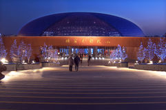 Beijing National Centre. The National Centre for the Performing Arts is a dynamic new icon to the arts in the heart of old Beijing. The Centre's ultra-modern Royalty Free Stock Photography