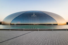 Beijing National Centre for the Performing Arts, at sunset. China Stock Photos