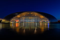 Beijing National Centre for the Performing Arts, after sunset at. Early night, China Stock Photos