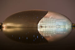 Beijing National Grand Theater. The Beijing National Grand Theater aka The Beijing Opera House aka Center for the Performing Arts (China) aka The Egg Stock Photo